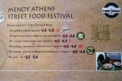 AthensStreetFoodFestival-Menu